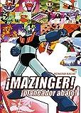 ¡Mazinger ! ¡planeador abajo! (Manga Books)